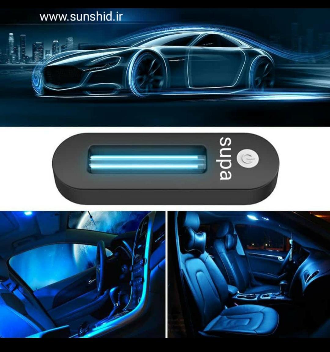 دستگاه استریل کننده خودرو با تکنولوژی فیلیپس المان مدل pco20w