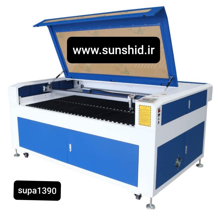 دستگاه حکاکی لیزری و برش لیزری مدل supa1490