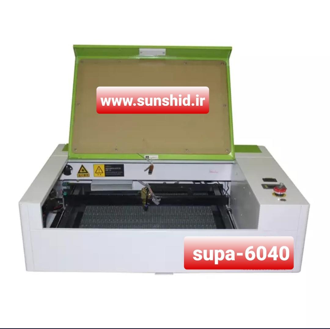 دستگاه حکاکی لیزری و برش لیزری مدل supa-G6040c توان ۴۰ وات