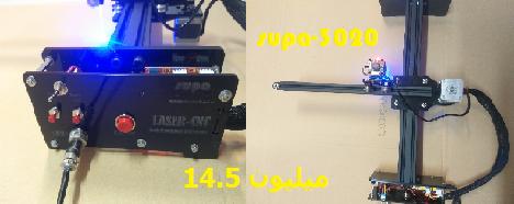 دستگاه لیزر حکاکی و برش لیزری مدل supa-3020