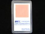 کارت آشکار ساز لیزرهای IR مدل LCD40(پلاستیکی)